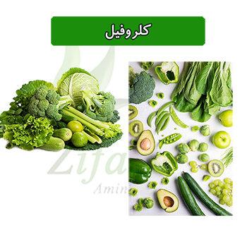 عوامل موثر رنگ گیری میوه و سبزیجات